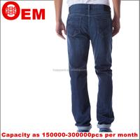 RHR fashion Men's Jeans New design washed jeans