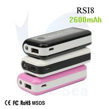 Updated hotsell 2in1 power bank 2600mah