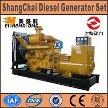 Good quality Shangchai generator 100kva generator fuel consumption