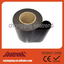 2012 new product China magnet sheet