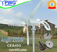 Horizontal axis wind generator wind turbine pole