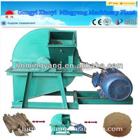 china good brand Wood Crusher machine for making 1-5mm sawdust