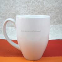 ceramic V-shaped coffee cup ,porcelain coffee mug with v-shape plain white strength porcelain