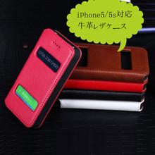 カバーを閉じたまま着信,通話ができる/横型スタンド可能/革ケース/薄型フリップケース/ハンドメイド/手作り/横開き/二つ折り/レザー 牛・本革iPhone5/iPhone5s対応・手帳型レザーケース/液晶保護フィルム付き