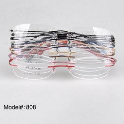 Bright Vision 808 Rimless Hinged Memory Titanium optical frame