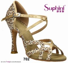 New Leopard Good fitting High Heels Shoes Dance