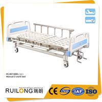 RC-007 Hot Sale CE Quality Multifunction Manual Hospital Nursing Bed