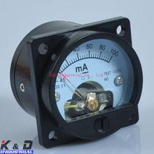 Tube Amplifier 100mA digital Panel Meter analog