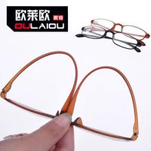 B1190 fabricantes atacado óculos de leitura wander tenda dobra wrestling não é ruim não é mau hit óculos de leitura de resina