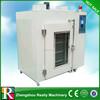 food freeze drying machine,home food drying machine