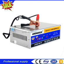Rapid Pulse Type For Car and Motorcycle Battery Charger