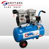 550W*2-50L 35.1kg AC power air compressor
