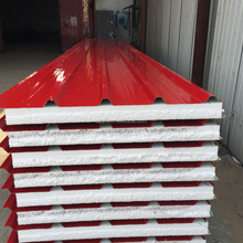 China insulated EPS sandwich panel for floor