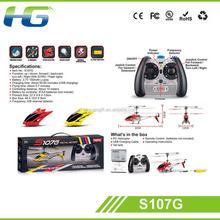 2015 CE Certification 100% Original 6 Axis Gyro RC Helicopter Aircraft with gyro S107G