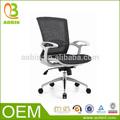 de alta calidad con base de aluminio coreano de oficina de malla presidente