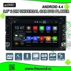High quality universal car android dvd gps/bluetooth