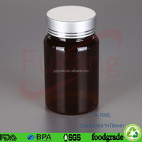 100cc Yellow Plastic PET Vitamin Capsule/Pill Bottle With Golden Aluminum Cap And Foil Liner Or Pressure Sensitive Liner