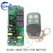 Quality most popular remote control switch card