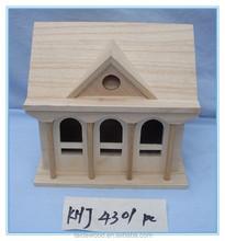 cheap small pine wood wooden bird house