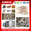 KINKAI new most eneygy saving fish heat pump drying machine fish seafood dehydrator dryer