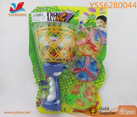 New style Flying Disk Toy ,new style UFO toys,Hot selling flying disc for kids.