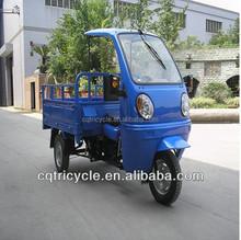 150CC 3 Wheel Motor Bike For Sale