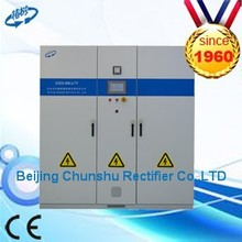 2015 12v square wave power supply for electrolytic produced in China (On sale)