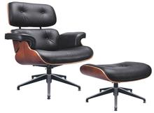 2015 office recliner chair 024A