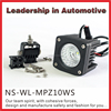 NSSC super bright IP68 10W moving head led work light for 4wd rav4 military car
