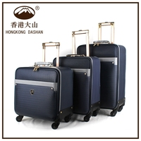 8606# HK DA SHAN 16'' 20'' 24'' Inches Black Red Blue sky Brown Business Airport Luggage Travel Bags Used For Boarding