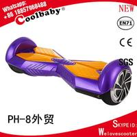 Hot selling new with high quality powered scooter 2015 two wheels self balancing scooter unicycle