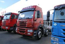 Best Price FAW Truck American Cargo Truck Bodies, Electric Cargo Truck, Super Cargo Truck Tire