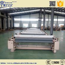 SENDLONG SDL851-280cm power loom water jet weaving machine price