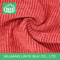 suzhou stripe polyester fabric corduroy,mattress material, bedding set fabric