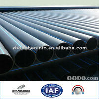 hdpe feed water pipe flexible water pipe hdpe water pipe
