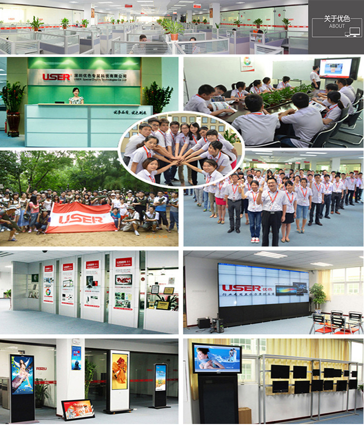 Shenzhen USER Special Display Technologies Co., Ltd..jpg