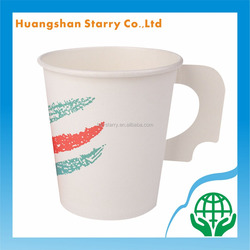 Cup with Handle Disposable Paper Cup Color Printer