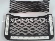 car side mesh pocket .string bag