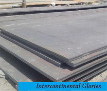 JIS hot rolled a572 grade 50 steel plate used for flange plate from shanghai