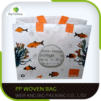 Cheap recycled pp woven bags