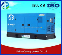 Standby power diesel generator from China equip with cummins engine 20-1500kva