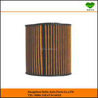 Car Oil Filters Compatible With BMW 11427501676