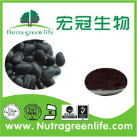 supply high quality high purity black bean peel powder extract