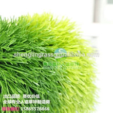 NY0522856 china supplier soccer ball artificial grass football grass