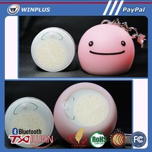 Bluetooth 4.0 ble alarm promotion gift electronic alarm gift