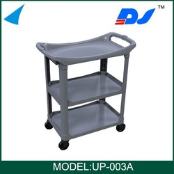 ABS Plastic Luxury type multifunctional handcart UP-003A for hotel