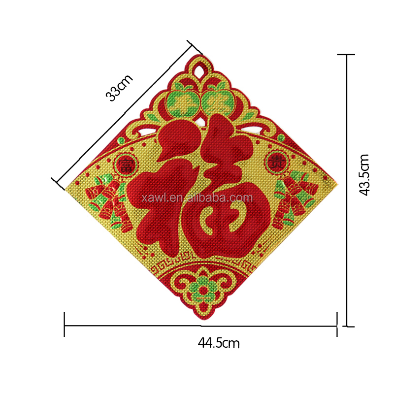 Chinese New Year Decoration Excellent Wall Stickers Home Decor View Chinese New Year Decoration