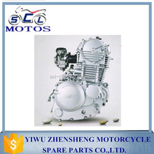 SCL-2013073071 125cc 200cc Motorcycle Engines for Lifan