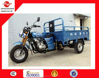 150cc car/3 wheel tricycle/cheap adult tricycle/Chinese three wheel motorcycle
