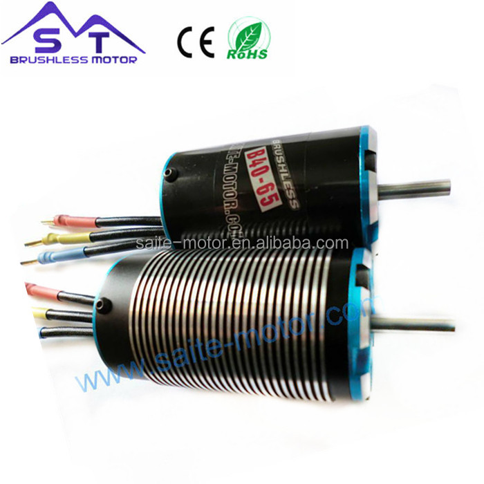 high power brushless rc motor 4465 1200kv 2650kv 2 pole